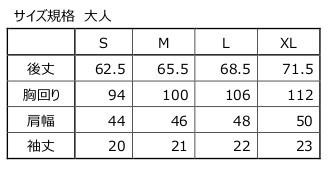 【6月29日 日テレ戦】『田中陽子選手 応援感謝Tシャツ』発売のお知らせ